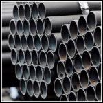 Труба ВГП (водогазопроводная) цена