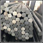 Круг стальной цена