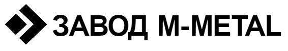 ЗАВОД M-METAL