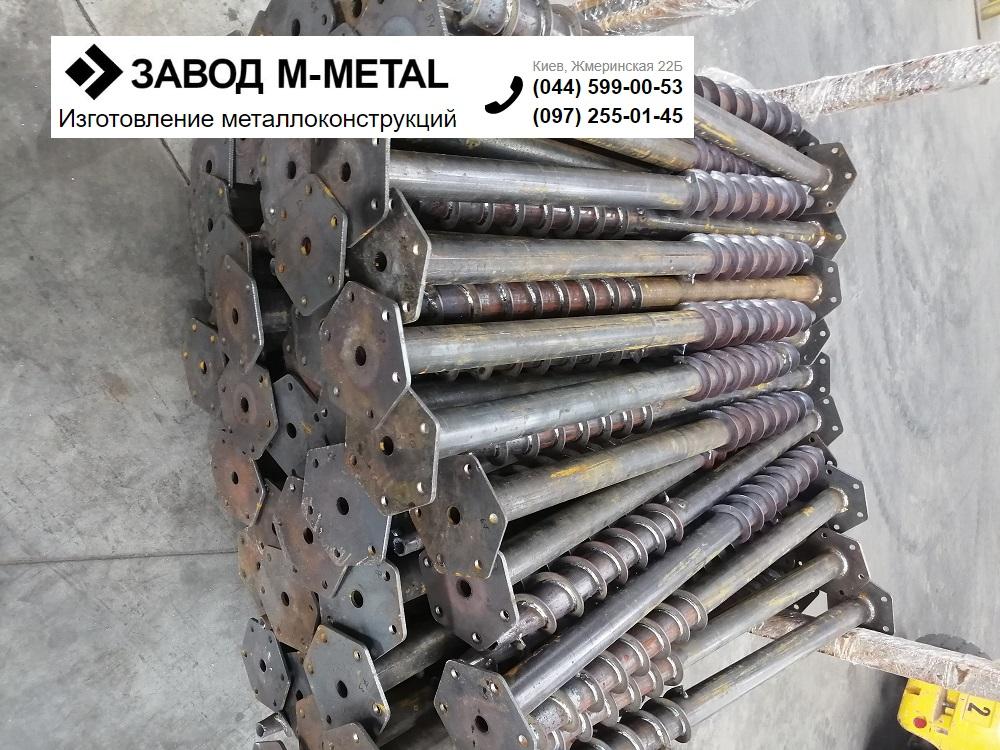 Izgotovlenie metallokonstruktsij ZAVOD M METAL 1