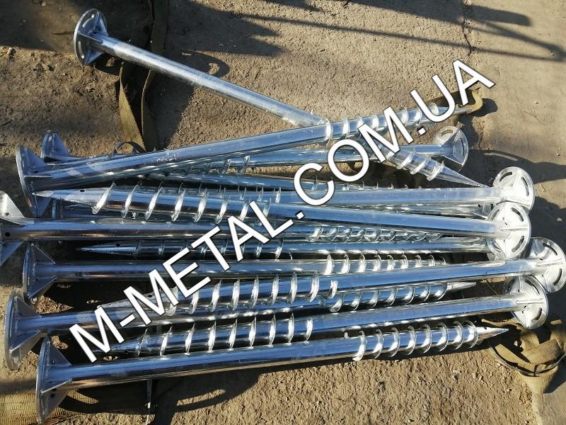 производство металла Киев